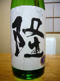 Ryunama1_2